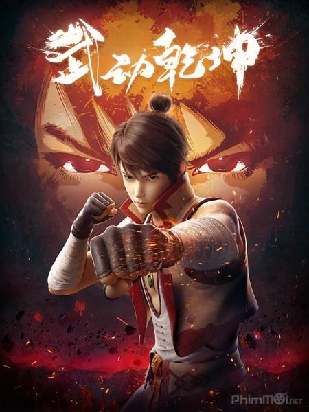 Vũ Động Càn Khôn - Martial Universe
