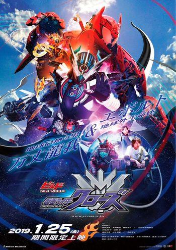 Xây Dựng Thế Giới Mới - Kamen Rider Vượt Qua-Z Kamen Rider Build New World: Kamen Rider Cross-Z