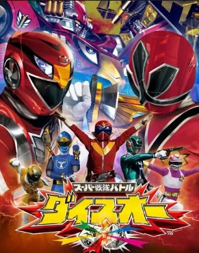 Super Sentai Strongest Battle Super Sentai Saikyo Battle.Diễn Viên: Dean Cain,Yvette Nicole Brown,Greg Cipes
