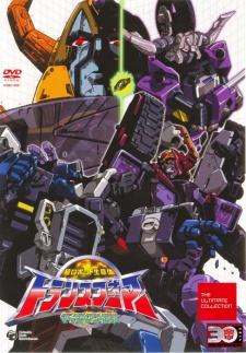 Transformers Micron Densetsu - Transformers Legend Of Micron, Chou Robot Seimeitai