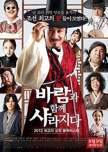 Siêu Trộm Hoàng Cung - The Grand Heist Việt Sub (2012)