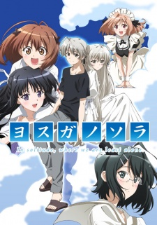 Yosuga No Sora: In Solitude Where We Are Least Alone.Diễn Viên: Sky Of Connection