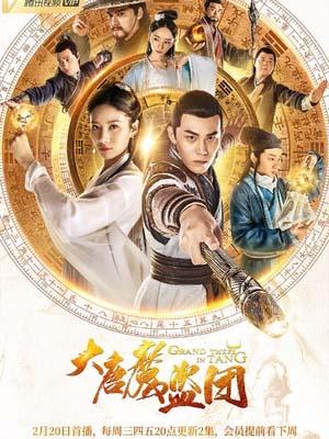 Đại Đường Ma Đạo Đoàn - Grand Theft In Tang