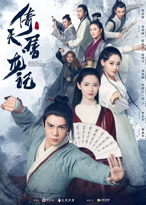 Tân Ỷ Thiên Đồ Long Ký - Heavenly Sword And Dragon Slaying Saber Việt Sub (2019)