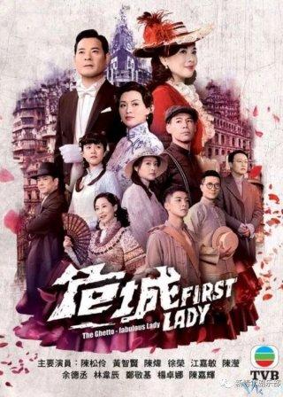 Nữ Thần Thám The Ghetto-Fabulous Lady.Diễn Viên: Trần Tùng Linh,Huỳnh Trí Hiền,Trần Vỹ