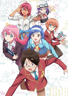 Bokutachi Wa Benkyou Ga Dekinai - We Never Learn: Bokuben, We Cant Study