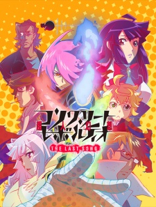 Concrete Revolutio: Choujin Gensou The Last Song