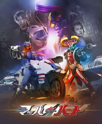 Kamen Rider Drive Saga 2 Heart & Mach.Diễn Viên: Shun Oguri,Masami Nagasawa,Masaki