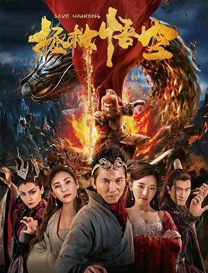 Giải Cứu Ngộ Không Save Wukong