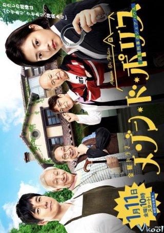 Biệt Thự Cảnh Sát Maison De Police.Diễn Viên: Takahata Mitsuki,Nishijima Hidetoshi,Kohinata Fumiyo,Noguchi Gorou