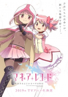 Magia Record: Mahou Shoujo Madoka☆Magica Gaiden - Puella Magi Madoka Magica Side Story: Magia Record (Tv)