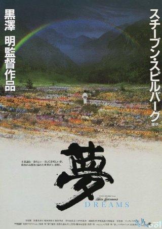 Giấc Mộng Akira Kurosawas Dreams Aka Yume.Diễn Viên: Akira Terao,Mitsuko Baishô,Toshie Negishi