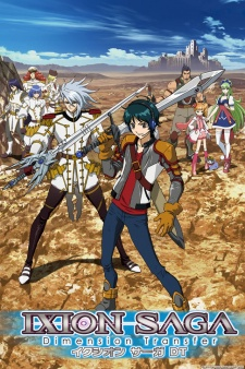 Ixion Saga Dt - Dimensional Transfer