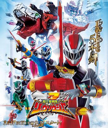Kishiryu Sentai Ryusoulger Dinoknight Sentai Ryusoulger.Diễn Viên: Eiza González,Dwayne Johnson,Vanessa Kirby