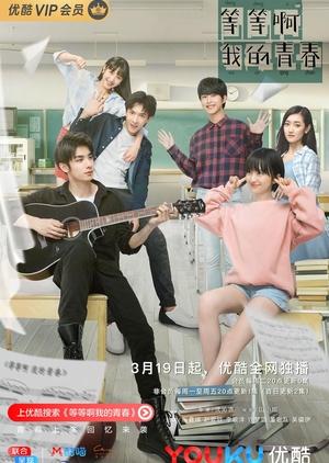 Chờ Chút, Thanh Xuân Ơi Wait My Youth.Diễn Viên: Lee Yu Ri,Uhm Ji Won,Lee Jong Hyuk,Choi Byung Mo