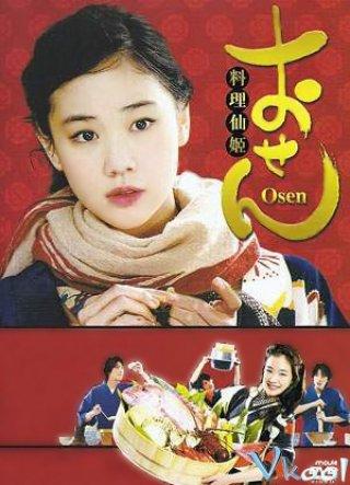 Cô Gái Đến Từ Hôm Qua Osen.Diễn Viên: Aoi Yu,Uchi Hiroki,Mukai Osamu