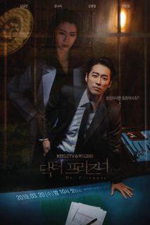 Bác Sĩ Trại Giam Doctor Prisoner.Diễn Viên: Vương Tử Văn,Lưu Đào,Vương Khải,Cận Đông