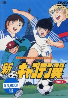 Shin Captain Tsubasa New Captain Tsubasa.Diễn Viên: Buck Angel,Joanna Angel,Christy Canyon