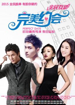 Phi Thường Hoàn Mỹ - Perfect Dating
