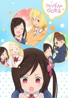 Hitori Bocchis ○○ Lifestyle Hitoribocchi No Marumaru Seikatsu.Diễn Viên: Ralph Macchio,William Zabka,Courtney Henggeler