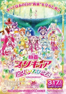 Precure Super Stars! Movie - Eiga Precure Super Stars! Việt Sub (2018)