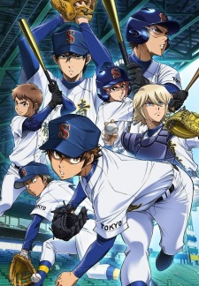 Diamond No Ace: Act Ii Ace Of Diamond Act Ii, Daiya No Ace: Act Ii