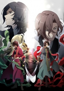 Bakumatsu: Crisis - Renai Bakumatsu Kareshi Gaiden