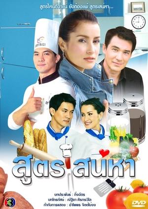 Công Thức Tình Yêu: Soot Sanaeha Sut Saneha: Love Recipe.Diễn Viên: Anne Thongprasom,Theeradeth Wongpuapan,Willy Mcintosh