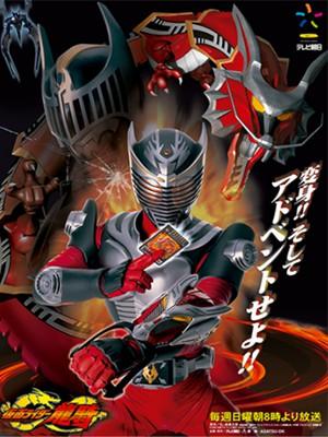 Kỵ Sĩ Thời Gian Rider Time: Kamen Rider Ryuki.Diễn Viên: Mã Cảnh Đào,Trữ Tịnh,Hồ Tịnh,Chung Hán Lương