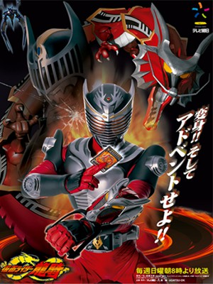 Kỵ Sĩ Thời Gian - Rider Time: Kamen Rider Ryuki