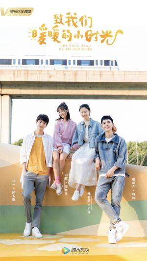 Gửi Thời Thanh Xuân Ấm Áp Của Chúng Ta Put Your Head On My Shoulder.Diễn Viên: Lee Yu Ri,Uhm Ji Won,Lee Jong Hyuk,Choi Byung Mo