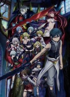 Trinity Seven Movie 2: Tenkuu Toshokan To Shinku No Maou Gekijouban Trinity Seven 2: Heavens Library & Crimson Lord