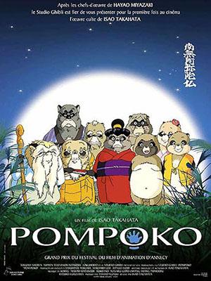 Pom Poko - Cuộc Chiến Gấu Trúc