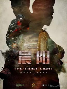 Thần Dương The First Light 2.Diễn Viên: Đằng Lệ Minh,Huỳnh Trí Hiền,Trần Gia Lạc,Trần Oánh,Trịnh Tắc Sĩ