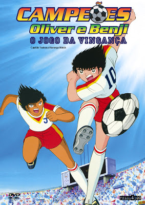 Captain Tsubasa Movie 2: Ayaushi! Zen Nihon Jr. - Attention! The Japanese Junior Selection