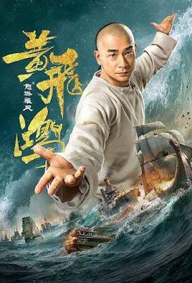Hoàng Phi Hồng: Nộ Hải Hùng Phong - The Unity Of Heroes 2
