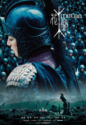 Hoa Mộc Lan - Mulan: Rise Of A Warrior