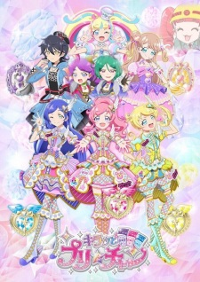Kiratto Pri☆Chan 2Nd Season Kiratto Pri☆Chan Season 2.Diễn Viên: Uchi No Ko No Tame Naraba,If Its For My Daughter