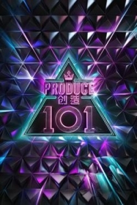 Trại Sáng Tạo Phần 2 Produce 101 Season 2.Diễn Viên: La Chí Tường,Hoàng Tử Thao,Ella She,Hồ Ngạn Bân