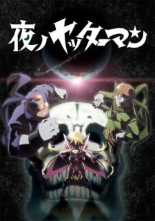 Yoru No Yatterman Yatterman Night.Diễn Viên: Genesis Of Aquarion,Holy Genesis Aquarion