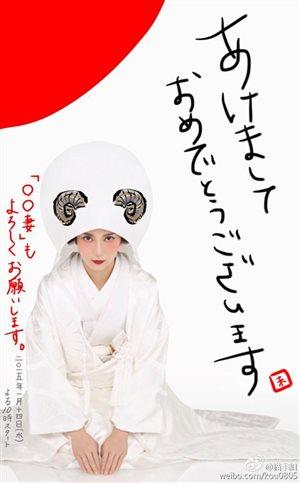 Người Vợ Hoàn Hảo - Marumaru Tsuma
