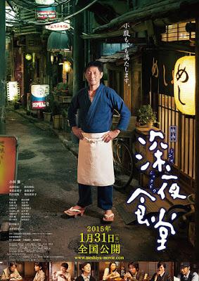 Quán Ăn Đêm Midnight Diner.Diễn Viên: Kaoru Kobayashi,Saki Takaoka,Tokio Emoto