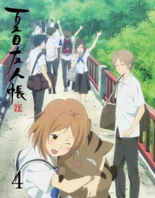 Natsume Yuujinchou Roku Specials - 夏目友人帳 陸 特別編