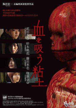 Ma Đất Sét Vampire Clay.Diễn Viên: Ena Fujita,Asuka Kurosawa,Yuyu Makihara
