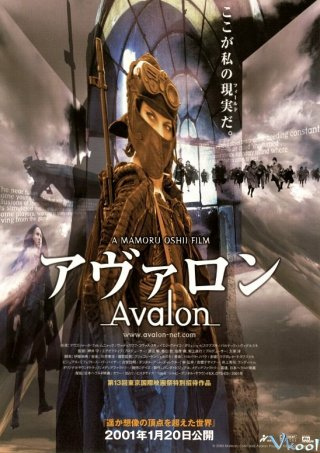 Thế Giới Ảo - Avalon