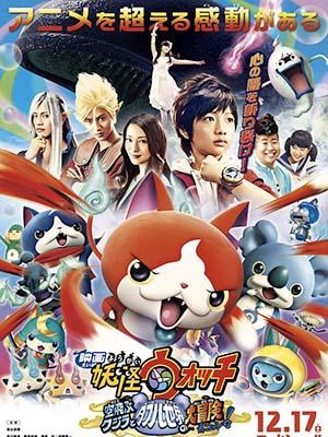 Cuộc Phiêu Lưu Vĩ Đại Của Cá Voi Bay Và Thế Giới Song Song Đồng Hồ Yêu Quái: Yo-Kai Watch Movie 3.Diễn Viên: Etsuko Kozakura,Haruka Tomatsu,Minami Hamabe,Tomokazu Seki