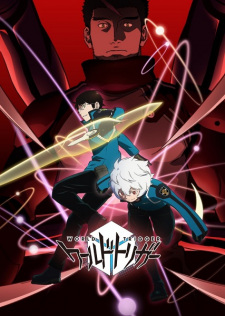 World Trigger 2Nd Season - ワールドトリガー
