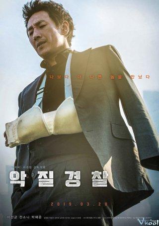 Cơn Cuồng Nộ Bắt Đầu Jo Pil-Ho: The Dawning Rage.Diễn Viên: Sun,Kyun Lee,Young,Yu Lee,Hae,Joon Park