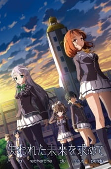 Ushinawareta Mirai Wo Motomete - In Search Of The Lost Future Special