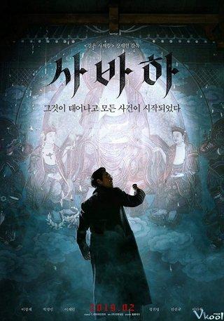 Ngón Tay Thứ Sáu Svaha: The Sixth Finger.Diễn Viên: Ji,Tae Yu,Jung,Jae Lee,Min Tanaka